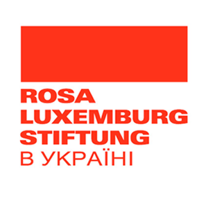 Rosa Luxembourg Logo